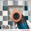 Katalog osprzętu do narzędzi wielofunkcyjnych Multi-Cutter Bosch 2010