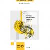 Katalog maszyn i narzędzi do obróbki rur - Rems 2013
