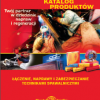 Kataog materiałów spawalniczych Castolin 2012