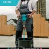 Katalog urządzeń do mieszania Collomix 2013/2014
