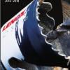 Katalog akcesoriów do elektronarzędzi i narzędzi ręcznych Lenox 2013-2014
